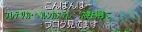 SS20140503_003.jpg