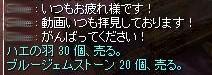 SS20140511_001.jpg