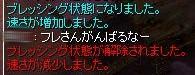 SS20140519_001.jpg