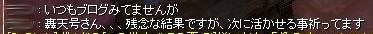 SS20140519_002.jpg