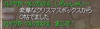 SS20140531_009.jpg