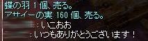 SS20140613_001.jpg
