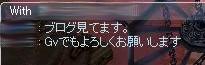 SS20140613_003.jpg