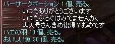 SS20140613_004.jpg