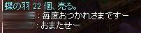 SS20140613_005.jpg
