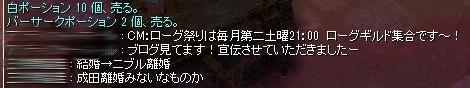 SS20140613_009.jpg