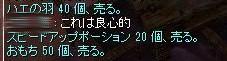 SS20140627_001.jpg