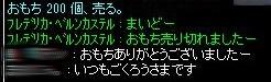 SS20140628_005.jpg