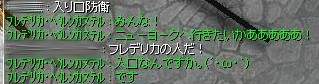 SS20140628_008.jpg