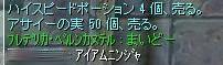SS20140628_011.jpg