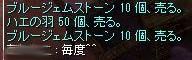 SS20140706_001.jpg