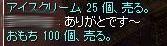 SS20140706_002.jpg