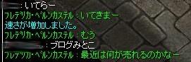 SS20140712_009.jpg