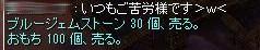 SS20140718_001.jpg