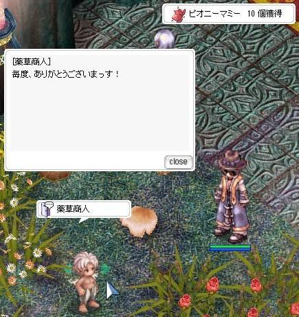 SS20140719_006.jpg