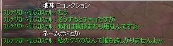 SS20140720_002.jpg