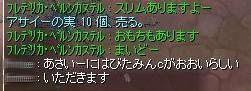 SS20140720_003.jpg
