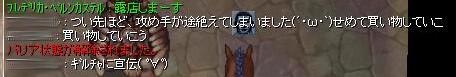 SS20140720_008.jpg