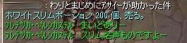 SS20140720_009.jpg