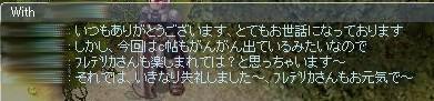 SS20140822_001.jpg