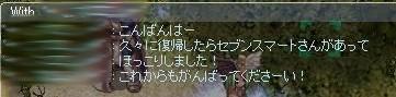 SS20140829_001.jpg