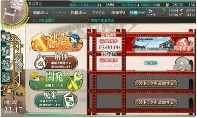 SS20140829_003.jpg
