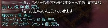 SS20140907_002.jpg