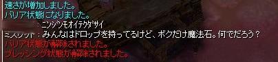 SS20140907_003.jpg