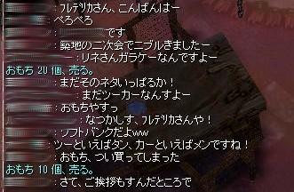 SS20140907_004.jpg