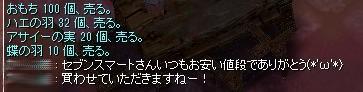 SS20140913_006.jpg