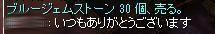 SS20140920_001.jpg