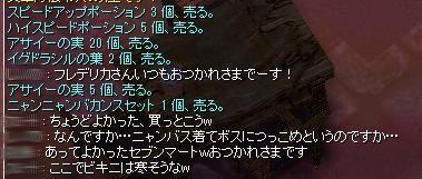 SS20140920_002.jpg