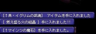 TWCI_2014_8_24_0_57_7.jpg
