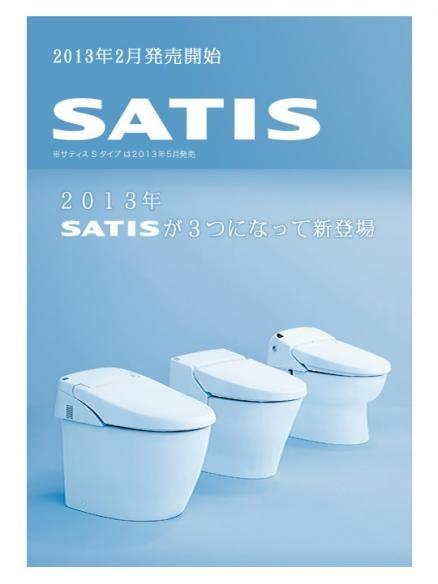 Lixl+satis+S_convert_20140204171447.jpg