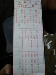 (0w0)ノ-120102_1412~01.jpg