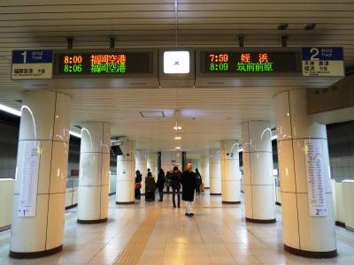 福岡市営地下鉄博多駅