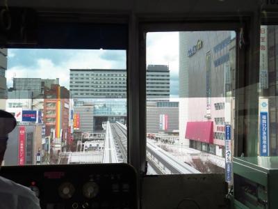 JR小倉駅ビル
