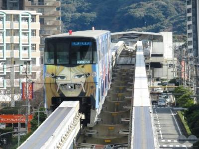 北九州モノレール銀河鉄道999ラッピング車