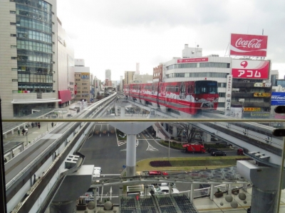 北九州高速鉄道小倉駅