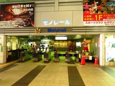 小倉駅改札口ウルトラマン