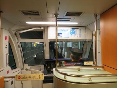 福岡市営地下鉄3000系フロントビュー