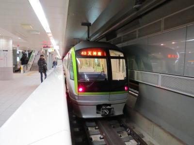 福岡市営地下鉄3000系