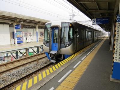 西鉄3000形電車