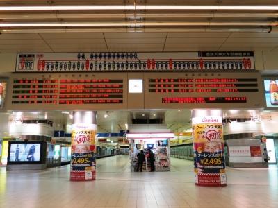 西鉄福岡ホーム