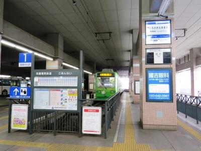 黒崎駅前駅