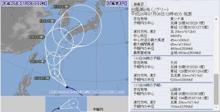 H26_07_06_台風進路
