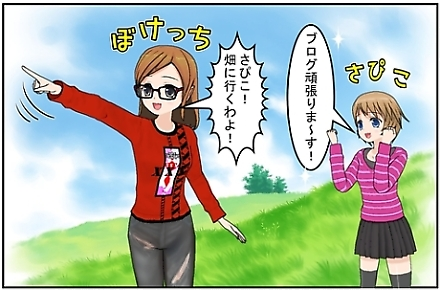 goaisatsu1_001.jpg
