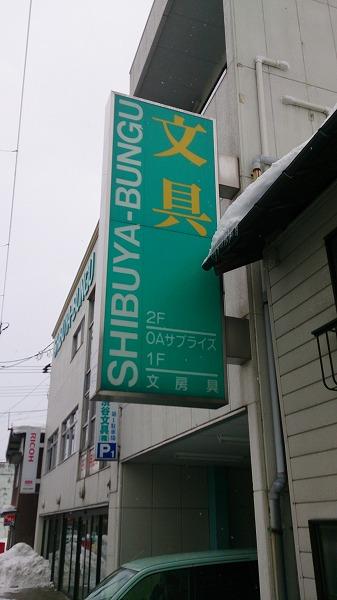 s-2014-02-17 14.46.55
