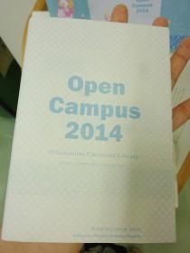 OC2014準備-5edited