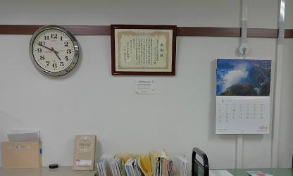 keigaku20140617.jpg